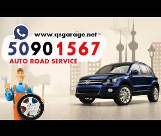 اعطال السيارات في الكويت
