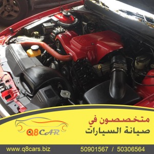 كراج لصيانة السيارات الكويت